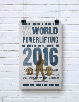powerliftingposter